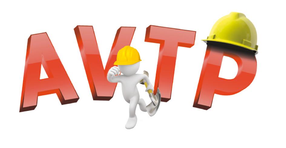 logo-AVTP | Terrassement - Assainissement Dangé-Saint-Romain