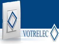 logo-Votrelec | Électricien - Climatisation - Champtocé sur Loire