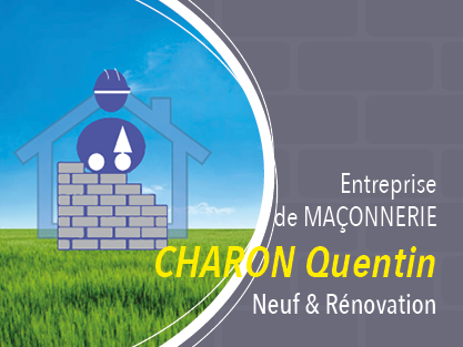 logo-Charon Quentin | Maçon - Rouillé - Vivonne