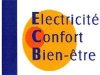 logo-ECB Atlantique |Electricien Blain - La Chevallerais